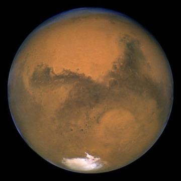 marte, planeta, atmósfera, carbono