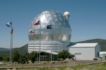 El observatorio Hobby Everly en MacDonald, Texas.